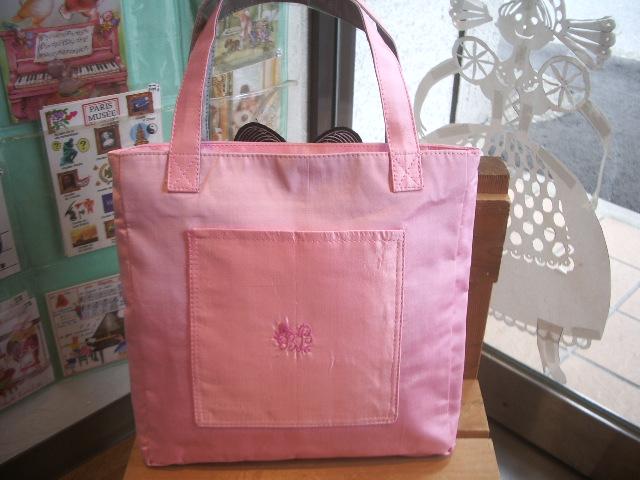 silk bag 002