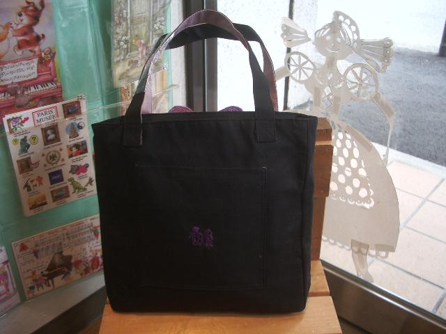 silk bag 008