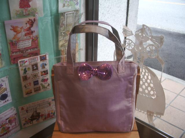 silk bag 009