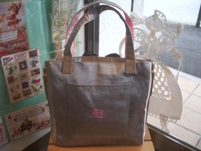silk bag 006