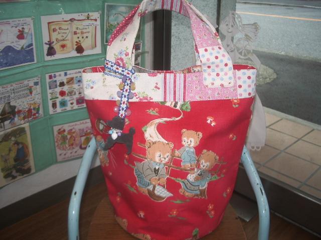 bucket bag 002