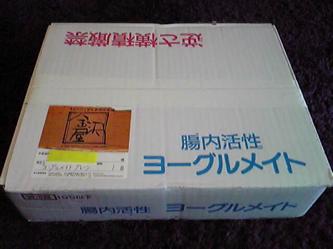 メイトBOX