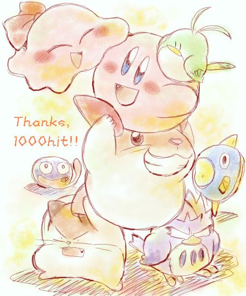 ありがとう 1000hit!