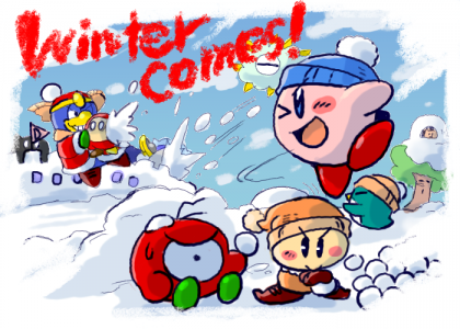 雪上の決戦