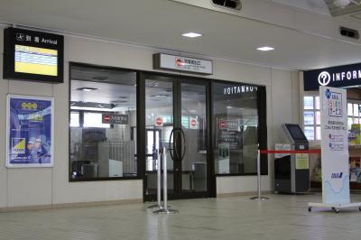 arrival-20110707.jpg