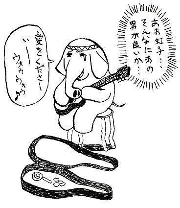 フレディー歌う