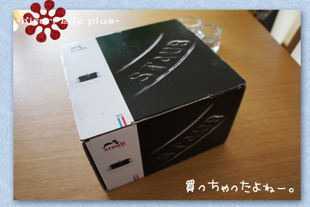 DSC01429_1.jpg