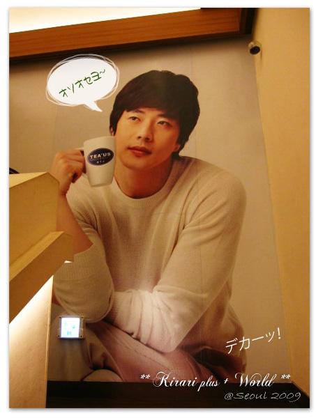 korea2009_12.jpg
