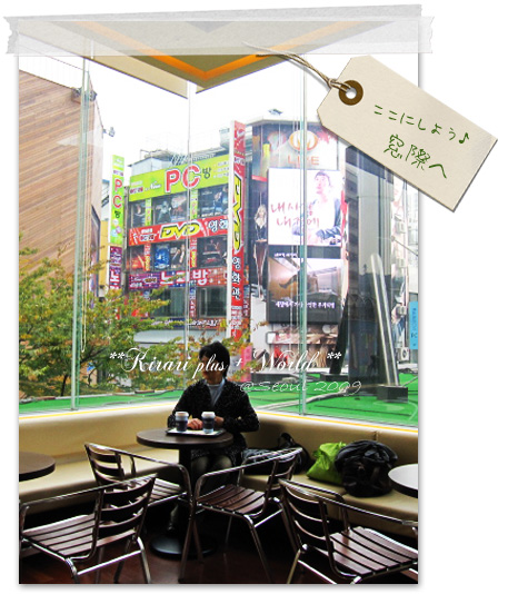 korea2009_14.jpg