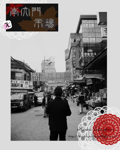 korea2009_18.jpg
