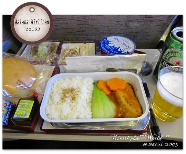 korea2009_3.jpg
