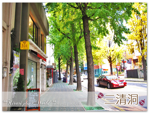 korea2009_32.jpg