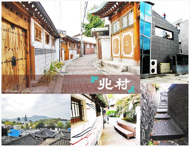 korea2009_34.jpg