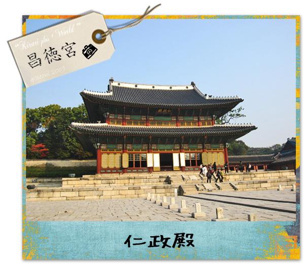 korea2009_41.jpg