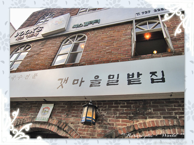 korea2009_48.jpg