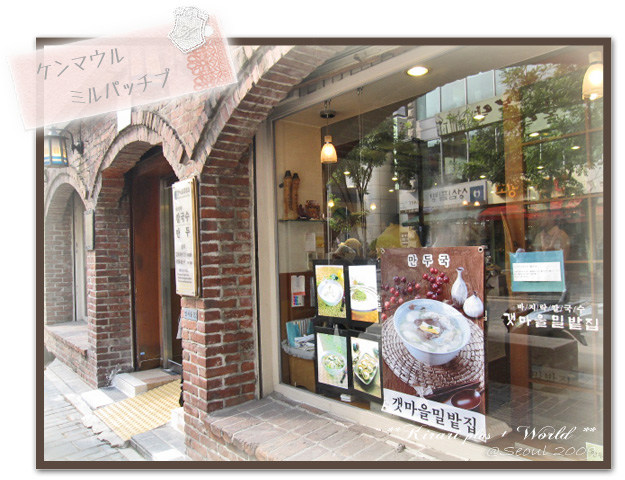 korea2009_49.jpg