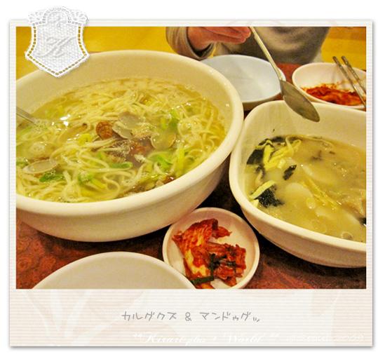 korea2009_50.jpg