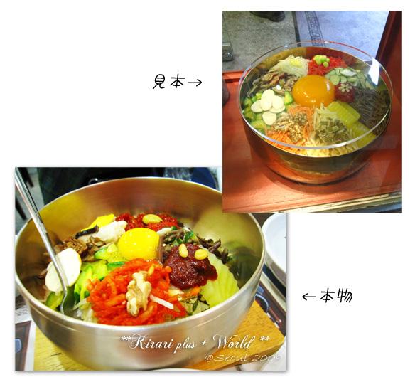 korea2009_64.jpg