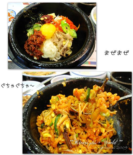 korea2009_65.jpg