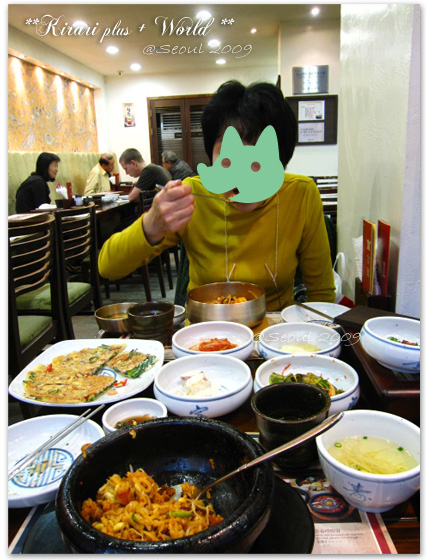 korea2009_67.jpg