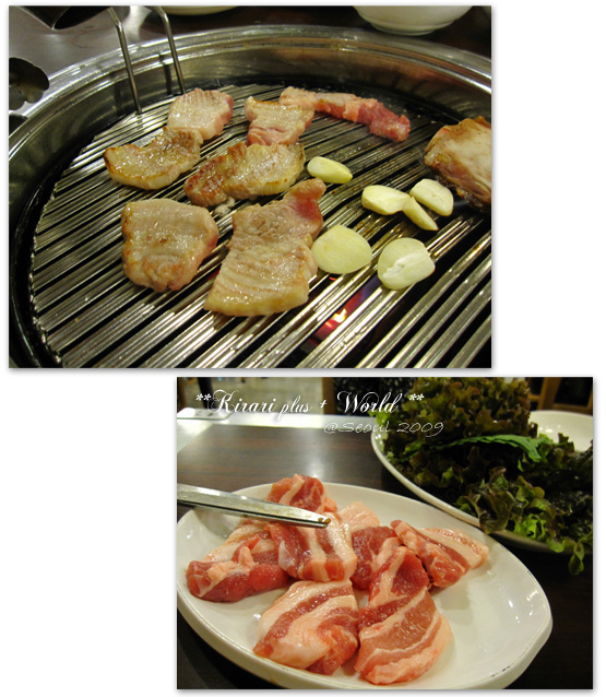 korea2009_73.jpg