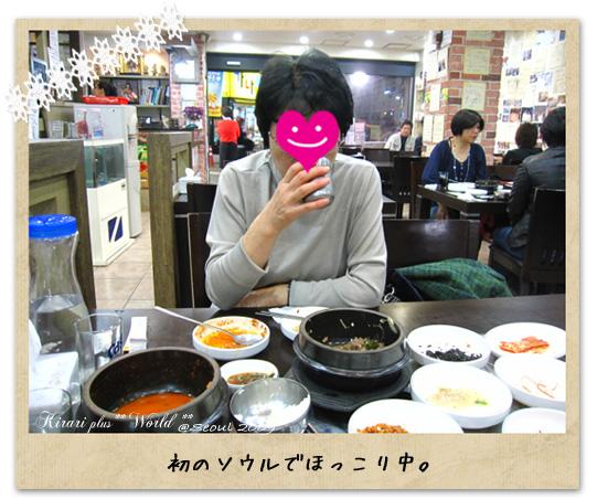 korea2009_9.jpg