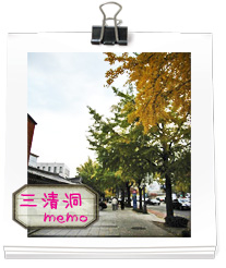 korea2009_memo2.jpg