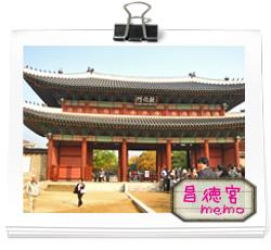 korea2009_memo3.jpg