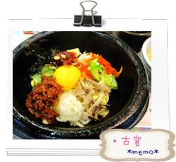 korea2009_memo6.jpg