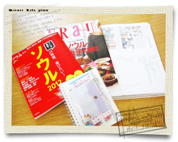 korea2011_2.jpg