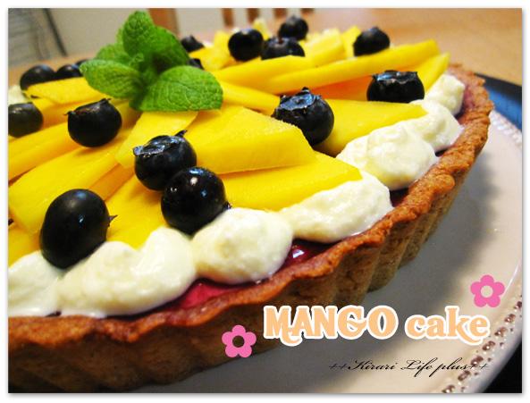 mangocake2.jpg