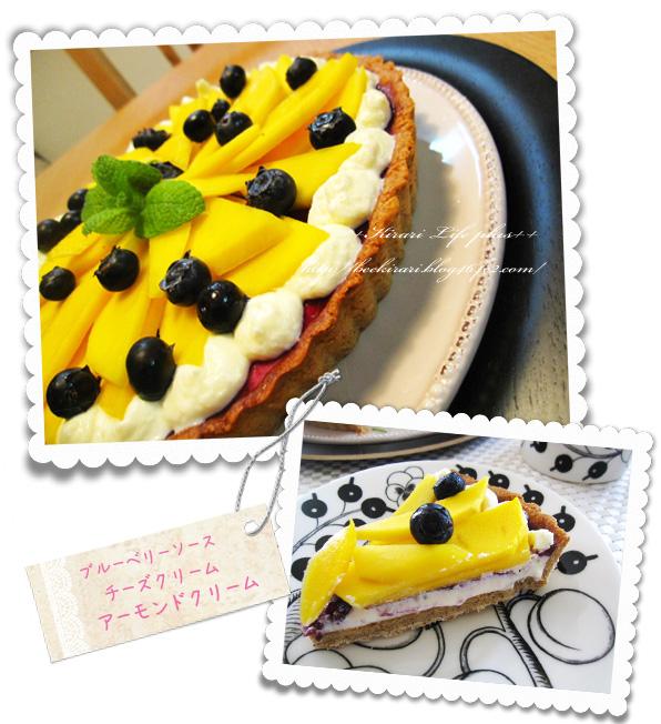 mangocake3.jpg