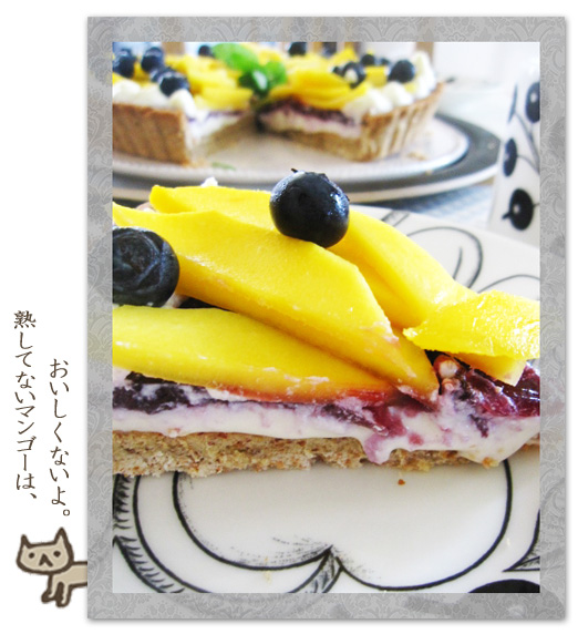 mangocake4.jpg
