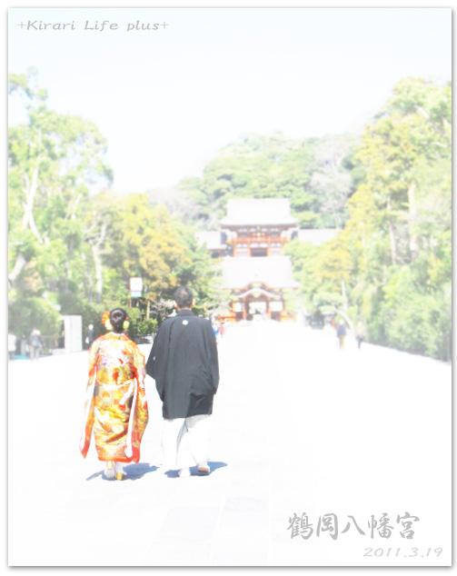 s_wedding1.jpg