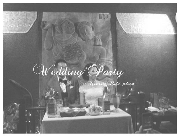 s_wedding2.jpg