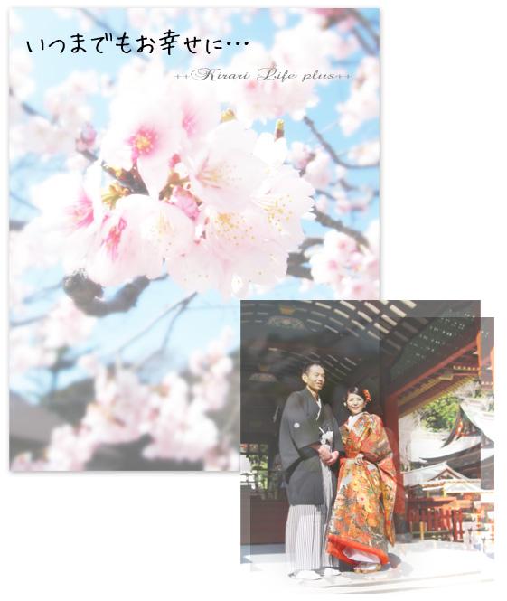 s_wedding7.jpg
