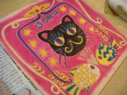 SORA猫1