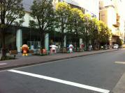 20110216_バンダイ本社前