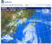20110718_台風_衛星画像