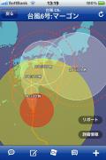 20110718_台風