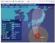 20110831_台風