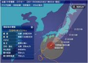 20110920_台風