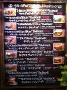 北谷ハンバーガー