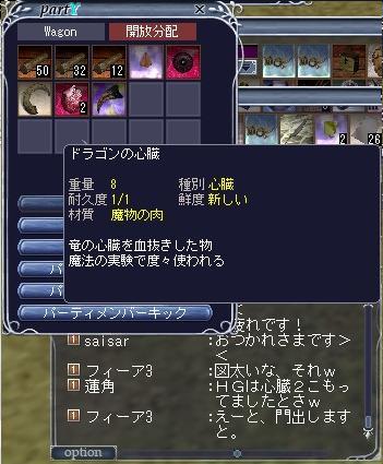 bi_20091123201814.jpg