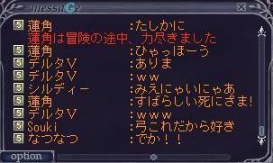 bi_20091205010213.jpg