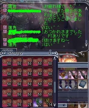 bi_20091206174207.jpg