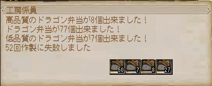 bi_20091212153703.jpg