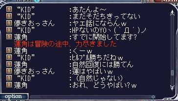 bi_20091214124752.jpg