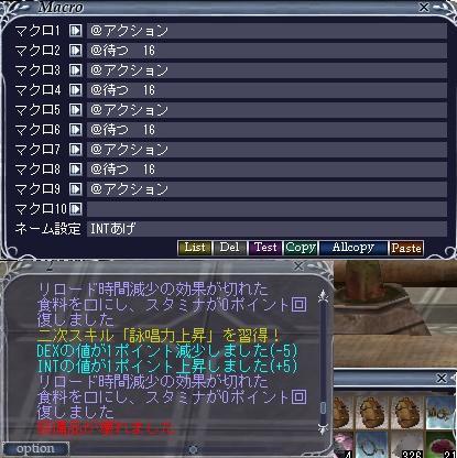 bi_20091216211515.jpg
