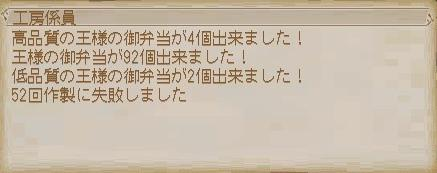 bi_20091216234017.jpg